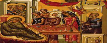 Αγρυπνία Γεννήσεως της Θεοτόκου στην Ι.Μ. Εδέσσης