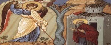 Ανάμνηση Θαύματος Αρχαγγέλου Μιχαήλ στις Χωναίς