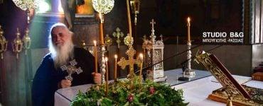 Η εορτή της Υψώσεως του Τιμίου Σταυρού στο Ναύπλιο