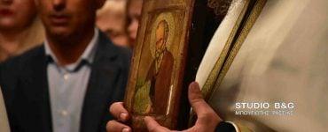 Η Εορτή του Αγίου Ιωάννου του Θεολόγου στο Ναύπλιο