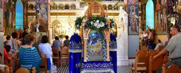 Η Εορτή της Γέννησης της Θετόκου στην Ι.Μ. Αργολίδος