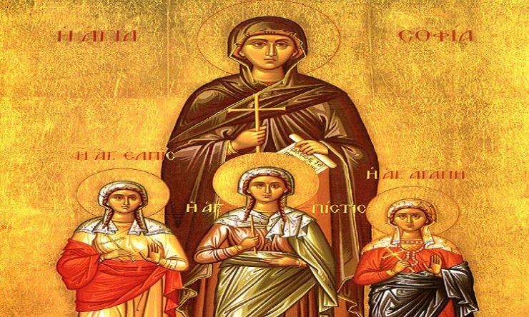 Εορτή Αγίας Σοφίας και θυγατέρων της Πίστεως, Ελπίδος και Αγάπης