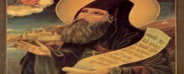 Εορτή Οσίου Σιλουανού του Αγιορείτου