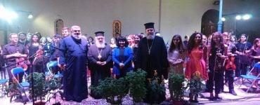 Συναυλία Παιδικής–Νεανικής Ορχήστρας Αρχιεπισκοπής Αθηνών