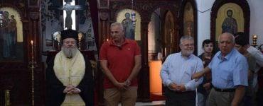 Αγιασμός στην Πατριαρχική Εκκλησιαστική Σχολή Κρήτης