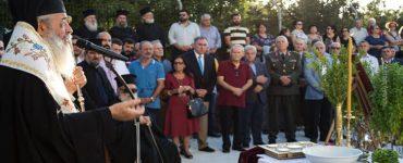 Θεμελίωση Ιερού Ναού στο Γηροκομείο Στυλίδος