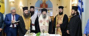 Αγιασμός στο Εκκλησιαστικό Λύκειο Πατρών.