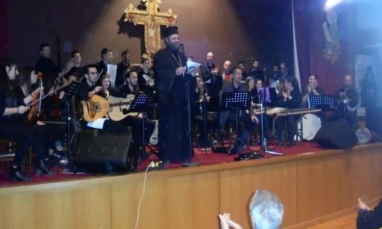 Η Σχολή Βυζαντινής Μουσικής των Τρικάλων