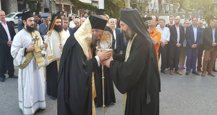 Υποδοχή Τιμίας Κάρας Αγίου Βησσαρίωνος στην Πύλη Τρικάλων