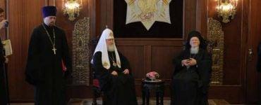 Συνάντηση Πατριάρχη Μόσχας με Οικουμενικό Πατριάρχη
