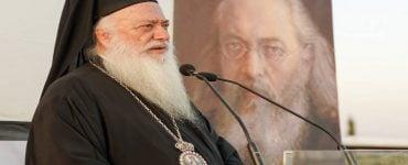 Εσπερίδα Άγιος Λουκάς Συμφερουπόλεως: ο Επίσκοπος, ο Διδάσκαλος, ο Ιατρός
