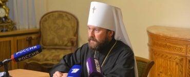 Βολοκολάμσκ Ιλαρίωνας: Η σημερινή κατάσταση απειλεί με σχίσμα την Οικουμενική Ορθοδοξία