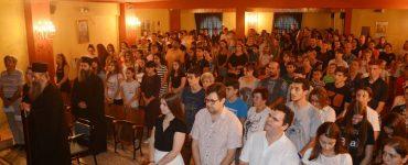 Αγιασμός Κοινωνικού Φροντιστηρίου στην Ι.Μ. Κίτρους