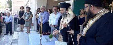 Αγιασμός για την νέα σχολική χρονιά από τον Θεσσαλιώτιδος Τιμόθεο