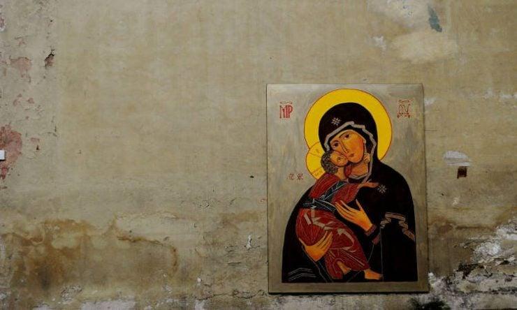 Μήτηρ του Ιησού... - Ικεσία στην Παναγία