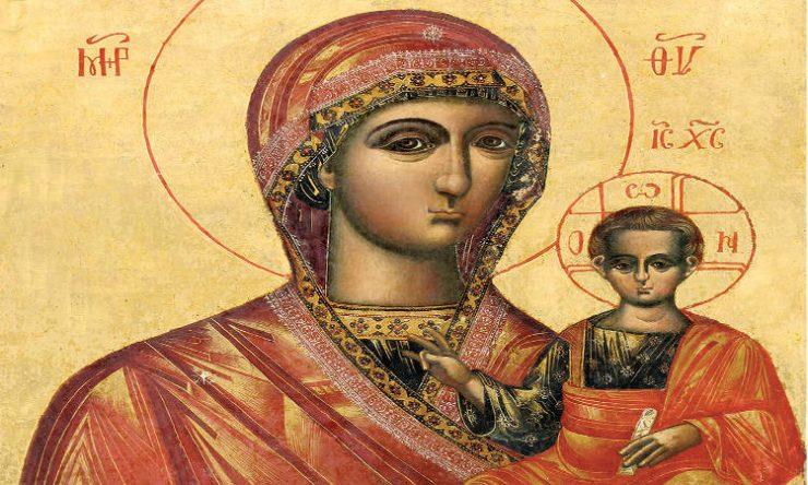 Πρώτη Πανήγυρις της Εικόνας Παναγίας Κορμποβίτισσας ΙΜ Τρίκκης και Σταγών