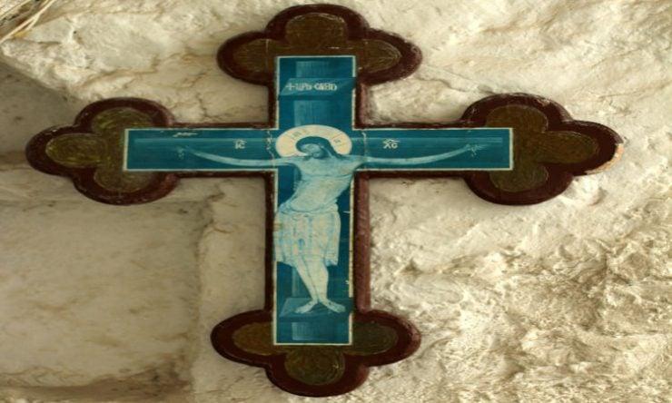 Ο Τίμιος Σταυρός φανερώνει την αγάπη του Θεού...