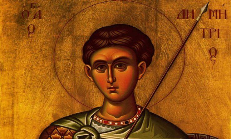 Θαύμα Αγίου Δημητρίου - Ο βλάσφημος έπαρχος