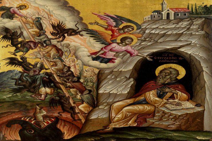 Περί γαστριμαργίας Αγίου Ιωάννου του Σιναΐτου