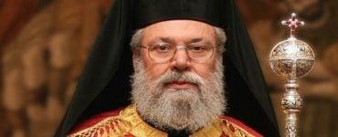 Ιατρικό Ανακοινωθέν για τον Αρχιεπίσκοπο Κύπρου
