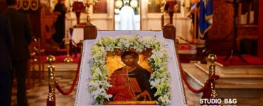 Τον προστάτη τους Άγιο Αρτέμιο γιόρτασαν οι Αστυνομικοί στην Αργολίδα