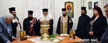 Αγιασμός Σχολής Βυζαντινής Μουσικής στη Μητρόπολη Αργολίδος