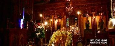 Αγιορείτικη Αγρυπνία Αγίας Αναστασίας Ρωμαίας στη Ζόγκα Ελληνικού