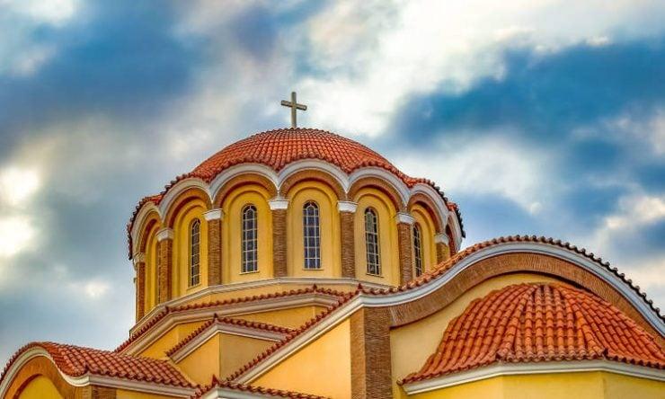 Εγκαίνια Ιερού Ναού Αγίου Νικολάου στην Ι.Μ. Θεσσαλιώτιδος