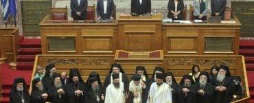 Αγιασμός στη Βουλή για την έναρξη των εργασιών