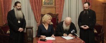 Μνημόνιο συνεργασίας Αρχιεπισκοπής και Περιφέρειας Αττικής