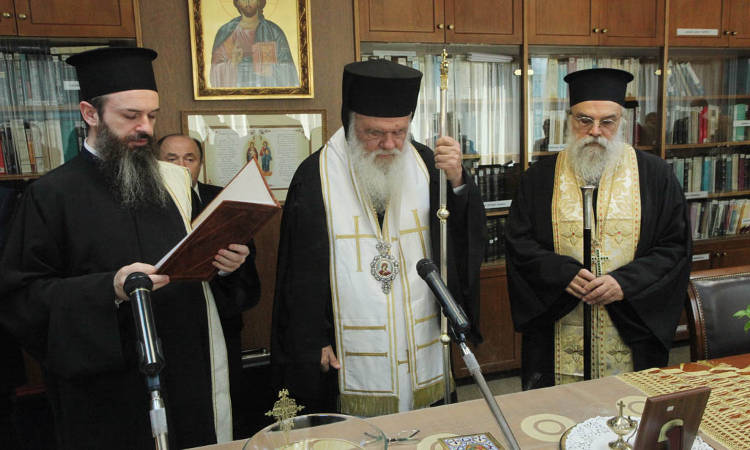 Αγιασμός στον Άρειο Πάγο από το Αρχιεπίσκοπο Αθηνών