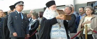 Υποδοχή Λειψάνου Αγίου Αρτεμίου στην ΕΛΑΣ Μαγνησίας