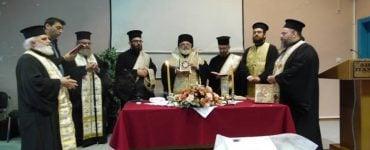 Αγιασμός στο Δημοκρίτειο Πανεπιστήμιο Θράκης