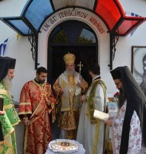Η Εορτή του Αγίου Γερασίμου στην Ι.Μ. Ελευθερουπόλεως