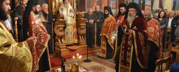 Εσπερινός Αγίου Δημητρίου στη Μητρόπολη Ελευθερουπόλεως