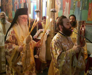 Εορτή του Αγίου Αβερκίου στην Ι.Μ. Καστοριάς
