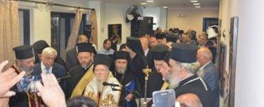 Αγιασμός από τον Οικουμενικό Πατριάρχη στη Μονάδα Αυξημένης Φροντίδας