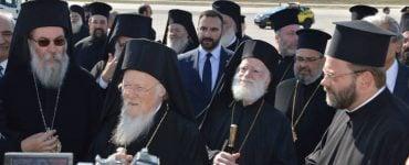 Ο Οικουμενικός Πατριάρχης στα Χανιά
