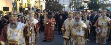 Εορτή Αγίων τεσσάρων Νεομαρτύρων στο Ρέθυμνο