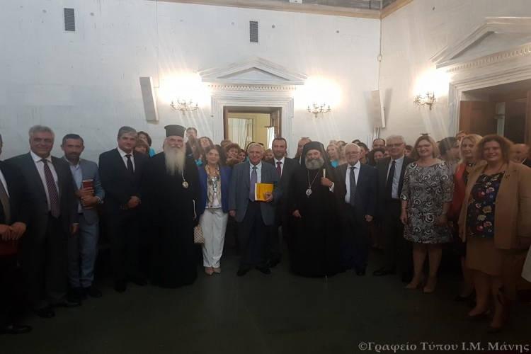 Εκδήλωση της Ένωσης Δικαστών και Εισαγγελέων Ελλάδος