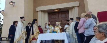 Θυρανοίξια Ιερού Ναού Αγίας Αναστασίας Ρωμαίας στην Ι.Μ. Μάνης