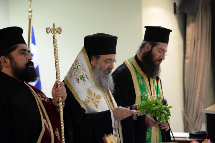 Αγιασμός στα ΑΤΕΙ Δυτικός Ελλάδος από τον Πατρών Χρυσόστομο