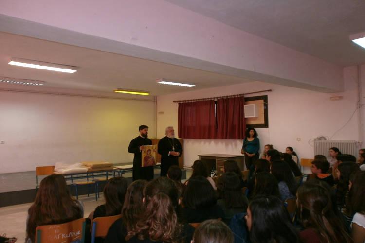 Εικόνες Κυρίου και Παναγίας στο 1ο Γυμνάσιο Σύρου