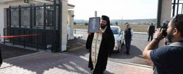 Η Κύπρος υποδέχτηκε Λείψανα Αγίας Ελισάβετ της Πριγκιπίσσης