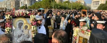 Η Θεσσαλονίκη υποδέχτηκε την Εικόνα της Παναγίας του Όρους των Ελαιών (ΦΩΤΟ)