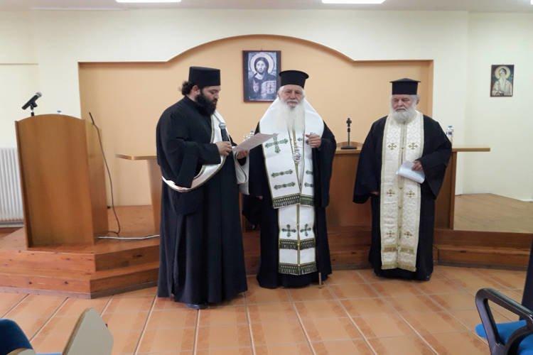 Ετήσια Ιερατική Σύναξη στην Ι.Μ. Θηβών