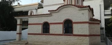Θυρανοίξια Παρεκκλησίου Αγίου Γερασίμου στα Τρίκαλα