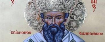 Λέιψανο Αγίου Αρσενίου Επισκόπου Ελασσώνος στα Τρίκαλα