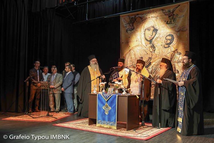 Αγιασμός για έναρξη μαθημάτων Βυζαντινής Μουσικής Ι.Μ. Βεροίας