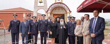 Θυρανοίξια Παρεκκλησίου της Σχολής Αστυνομίας Βεροίας